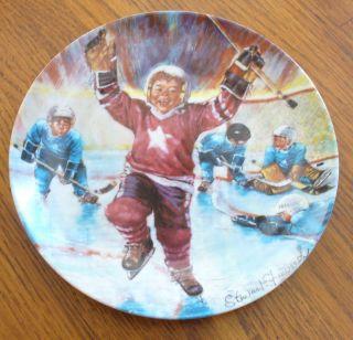 Bradford Exchange Plate Hockey He Shoots He Scores 1989
