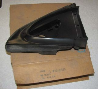 You are bidding on an NOS 1987 89 Buick Electra left hand front door