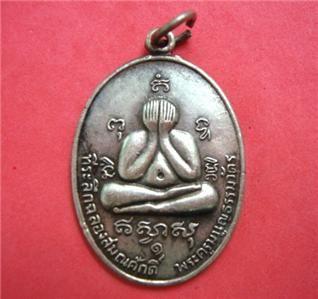 Thai Amulet Buddha Phra Pidta Coin Pendant RARE Bangkok Lucky Amulets