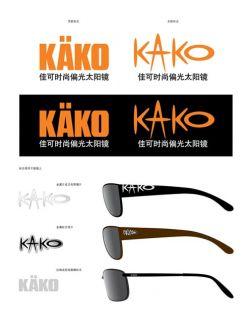 KAKO 佳可偏光太阳镜K8011 C3 个护健康 亚马逊