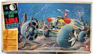 1968 Bandai Luna Exploration Car Space Kit Made in Japan ルナ