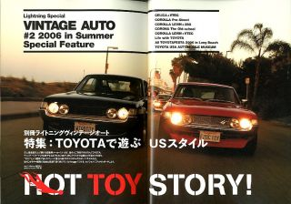 Vintage Auto #02 Japanese Car Book CELICA COROLLA