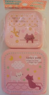 Littles World Cat Pink Bento Box Side Dish Containers Set of 2