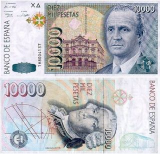 Spain 10000 Pesetas P 166 UNC Note Juan Carlos I 1992