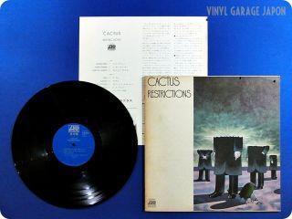 Promo Wax Restrictions Japan Press Carmine Appice LP A395