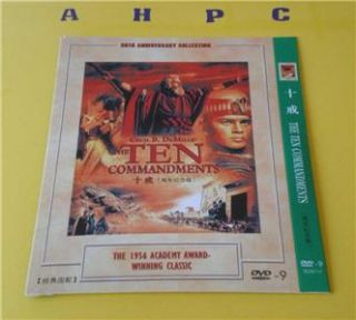 ahpc the ten commandments cecil b demille charlton heston yul brynner