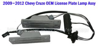 2009 2010 2011 2012 Chevy Cruze Holden Cruze License Plate Lamp Assy