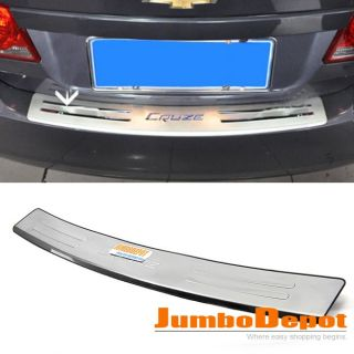 Chevy Cruze 2009 2011 Stainless Steel Rear Bumper Door Sill Protector