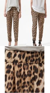 Chic Leopard Print Casual Drawstring Pant Trousers 3343