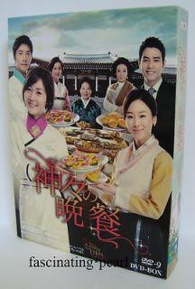 DVD 신들의 만찬 Feast of The Gods Chinese English Japanese