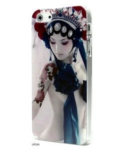 Beautiful Chinese Opera Female Artist Plastic Cover Case Skin for