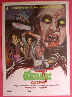Evil Dead Sam Raimi Horror Thai Movie Poster 1981 Ori