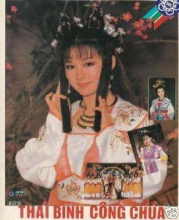 Thai Binh Cong Chua Tron Bo DVD 26 Tap