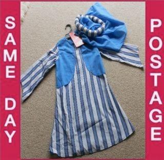 Christmas Nativity Play Joseph Shepherd Inn Keeper Fancy Dress Outfit