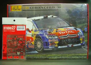 Heller 1/24 Citroen C4 WRC w/Studio27 Grade Up Parts #80756 Rally