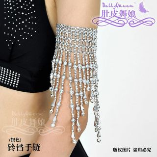 Belly Costume Accessory Bracelets 1 Pair Handmade 2 Colors
