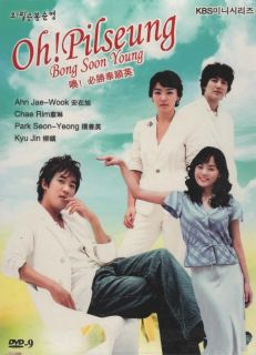 Korean Drama DVD Collection Oh Pilseung 1 Comedy Drama