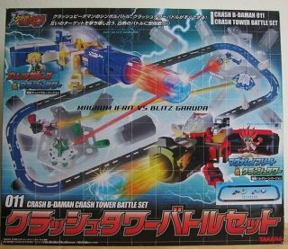 Takara Crash B Daman 011 Crash Tower Battle Set