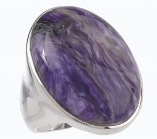 Natures Paintbrush Sterling Bold Oval Charoite Ring —