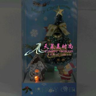 Christmas Child Gifts Box Creative Light Music Fiber Optic Tree Free