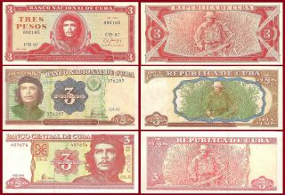 CUBAN SET of BANKNOTES of $3 pesos with CHE GUEVARA IMAGEN. HAVANA