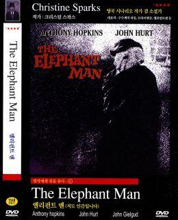Man 1980 New SEALED DVD Anthony Hopkins and David Lynch