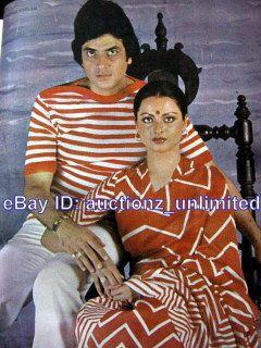CB February 1982 Raj Babbar Rekha Sunny Deol Sharmila Tagore Chandra
