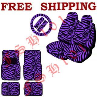 New Purple Zebra Print Seat Covers Floor Mats Set Fit Honda Accord 90