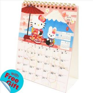 2013 Hello Kitty Desk Calendar Plan 14 x 18 2 cm 5 5 x 7 2 Japaness