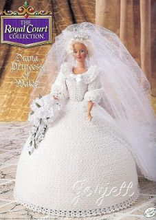 Diana Princess of Wales Royal Court Collection Crochet
