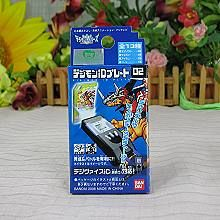 Digimon Bandai Digital Monsters 02 Digivice IC Card Data Link ID Plate