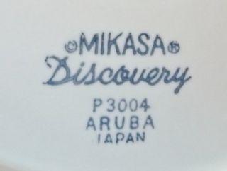 Mikasa Aruba P3004 Salad Plates Discontinued Discovery Ben Seibel