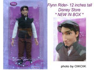 WOW 12 Flynn Rider  Doll Toy Princess Rapunzel Tangled