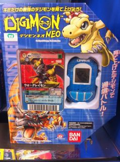 Bandai Digimon Neo DS Pendulum Digivice Game Blue