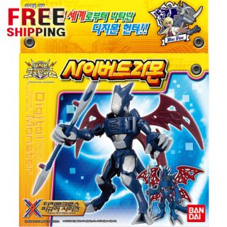 Bandai Digimon Xros Wars Action Figure Cyberdramon