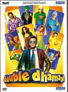 Double Dhamaal Hindi DVD Sanjay Dutt Arshad Comedy