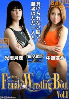 2012 45 MINUTES Female Women Ladies Wrestling RING DVD Pro Japanese
