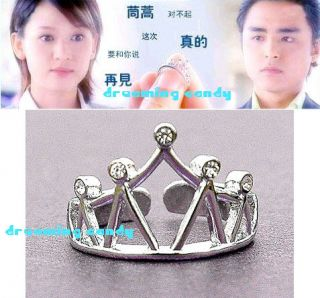 Taiwan Drama TV The Prince Who Turns Into A Frog Ring