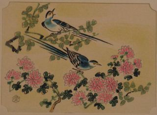 Eiichi Kotozuka Wood Block Print Blue Bird