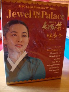 Jewel in The Palace Dae Jang Geum BN SEALED RARE Deluxe 3 Languages