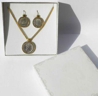 Set Vtg Elizabeth 1984 Coin Silver 925 & Gold Plated 24k Earrings