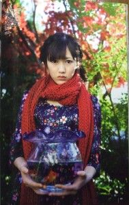 idol magazine UP TO BOY Feb 2011 AKB48, NMB48, Emi Takei, S/mileage