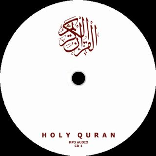 Holy Quran Koran Arabic English  4 CD Set Audio 47 Hours