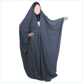 Grey Malhafa Overhead Abaya Jilbab Islamic Clothes Eid