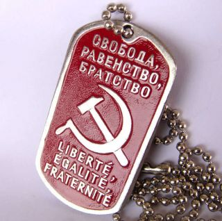 Military Army Hammer Sickle Dog Tag Chain FREEDOM EQUALITY BROTHERHOOD