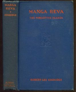 Manga Reva Robert Lee Eskridge Book with Eskridge Woodblock Art