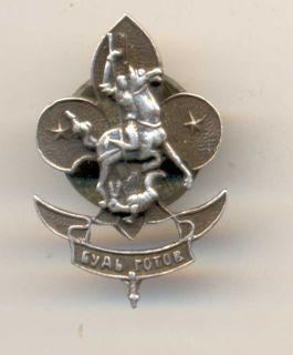 Russian Emigrant Membership Boy Scouts Badge RARE 1920s