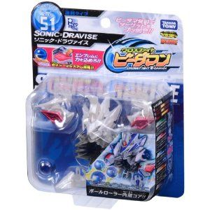 Cross Fight B Daman Takara Tomy Starter CB 51 Sonic Dravise from Japan