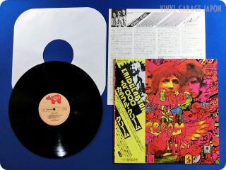 Cream Disraeli Gears Japan Press Eric Clapton The Yardbirds OBI LP