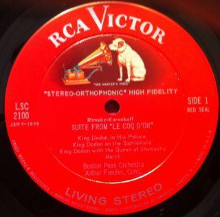 Arthur Fiedler Hi Fi LP Vinyl LSC 2100 VG 1958 SD
